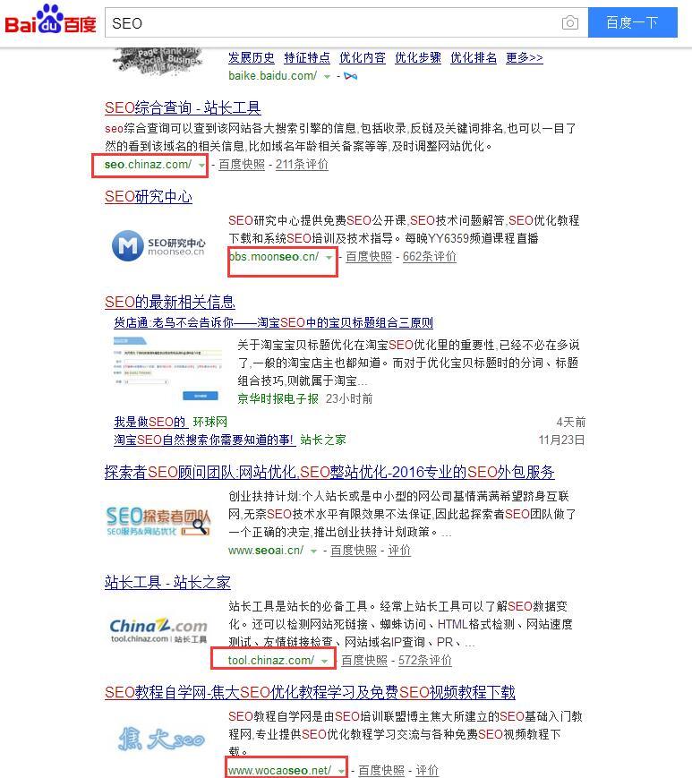 网站如何做URL路径优化?