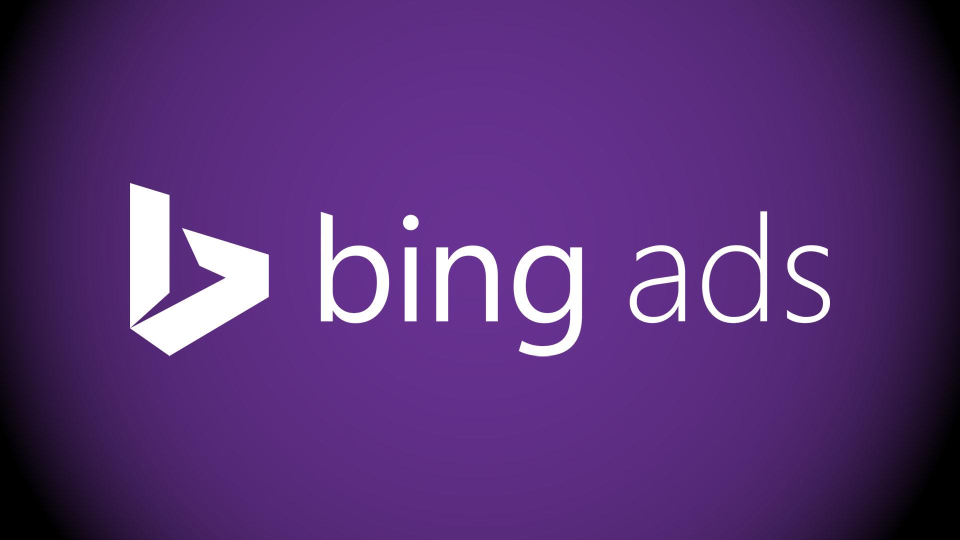 bing-ads-logo.jpg